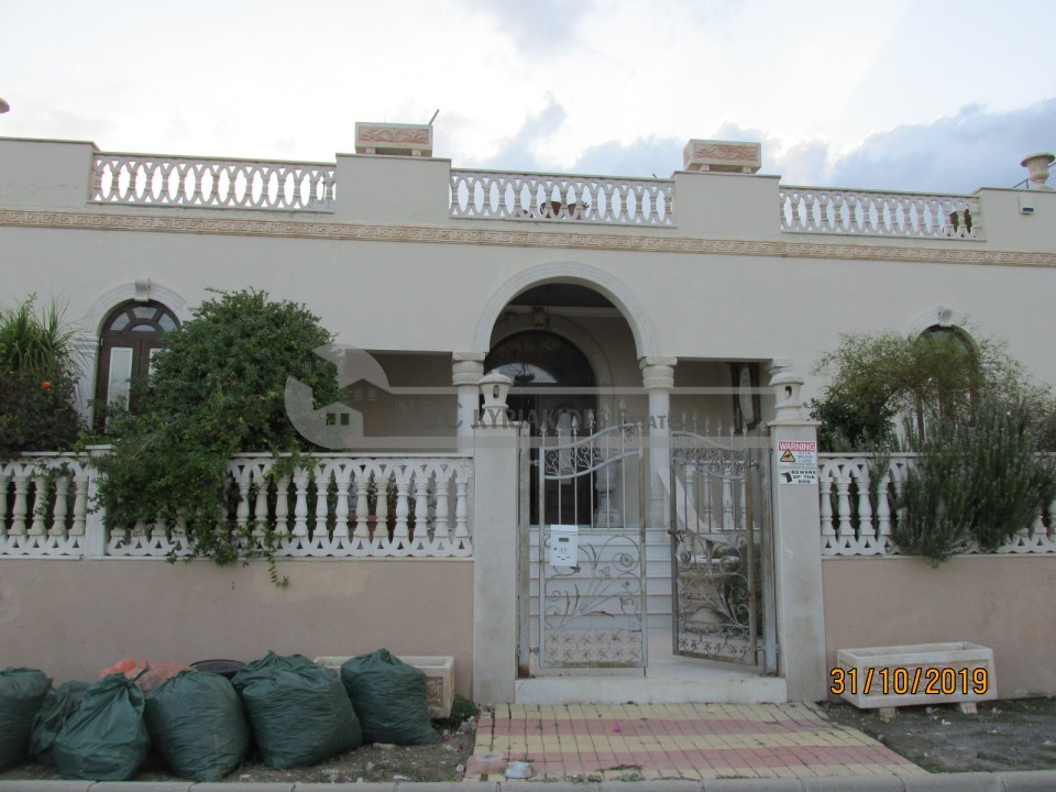 Photo #1 Detached House for sale in Cyprus, Aradhippou