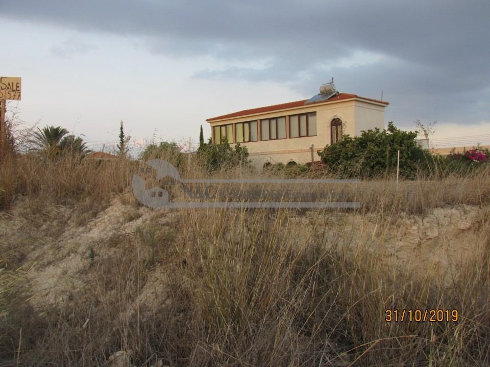 Photo #4 Residential plot for sale in Cyprus, Aradhippou